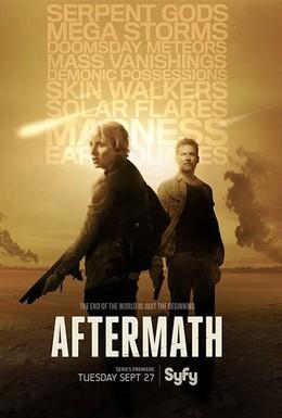 Постер фильма Последствия (2016)