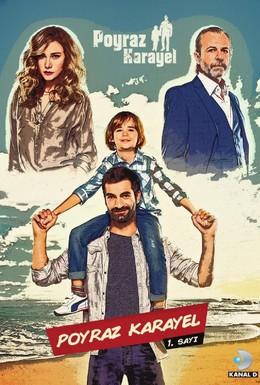 Постер фильма Пойраз Караел (2015)