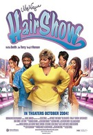 Магазинчик красоты (2004)