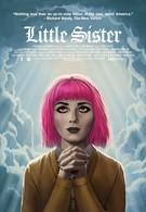 Младшая сестра (2016)