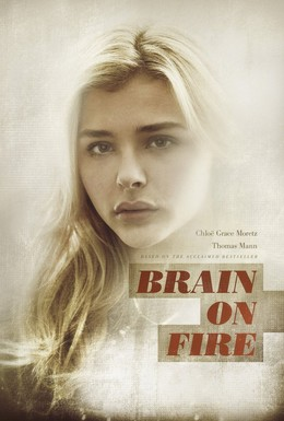 Постер фильма Разум в огне (2016)
