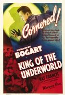 Король преступного мира (1939)