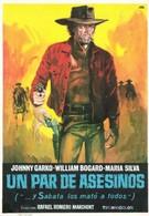 Парочка убийц (1970)