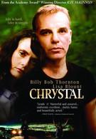 Кристал (2004)