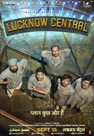 Тюрьма Лакхнау Централ (2017)
