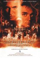 Зигфрид и Рой: Волшебная коробка (1999)