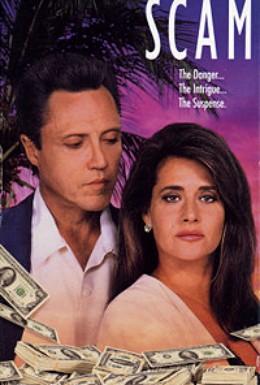 Постер фильма Мошенничество (1993)