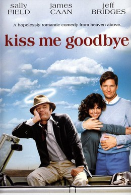 Постер фильма Поцелуй меня на прощанье (1982)