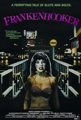 Постер фильма Франкеншлюха (1990)