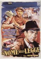 Под небом Сицилии (1949)