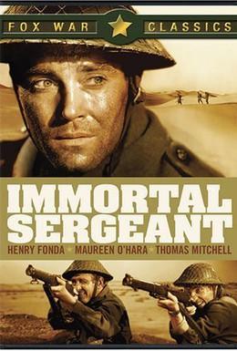 Постер фильма Бессмертный сержант (1943)