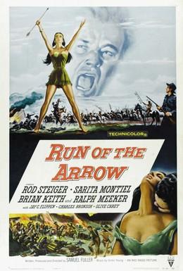 Постер фильма Убегая от стрелы (1957)