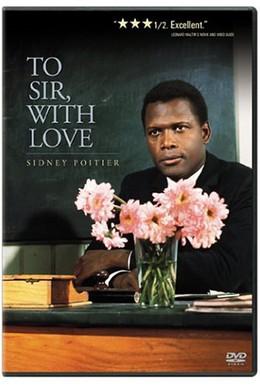 Постер фильма Учителю, с любовью (1967)