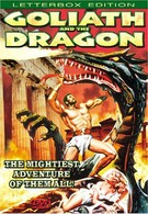 Голиаф и дракон (1960)