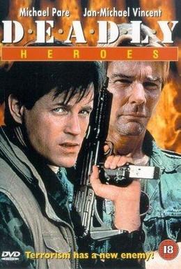 Постер фильма Смертельно опасные (1993)