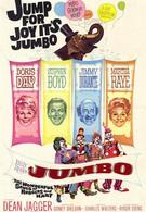 Джамбо Билли Роуза (1962)