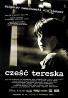 Привет, Терезка! (2001)