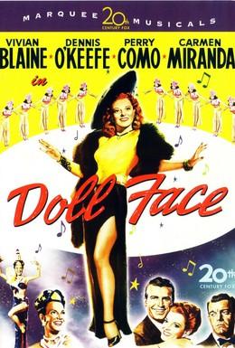 Постер фильма Куколка (1945)