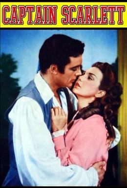 Постер фильма Капитан Скарлетт (1953)
