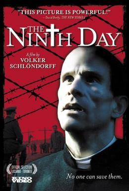 Постер фильма Девятый день (2004)