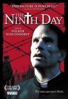 Девятый день (2004)