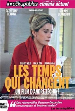 Постер фильма Повернуть время вспять (2004)