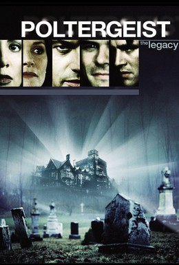 Постер фильма Полтергейст: Наследие (1996)