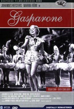 Постер фильма Гаспароне (1937)