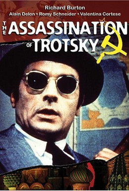Постер фильма Убийство Троцкого (1972)