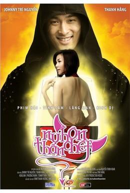 Постер фильма Поцелуй смерти (2008)