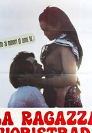 Девушка на внедорожнике (1973)