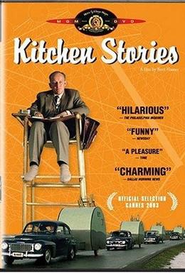 Постер фильма Кухонные байки (2003)