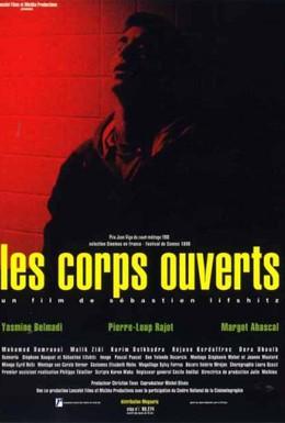 Постер фильма Открытые тела (1998)