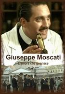 Джузеппе Москати: Исцеляющая любовь (2007)