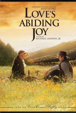 Постер фильма Радость любви (2006)
