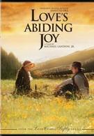 Радость любви (2006)