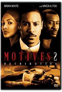 Постер фильма Мотивы: Возмездие (2007)