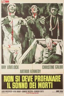 Постер фильма Пускай мертвые лежат в могилах (1974)
