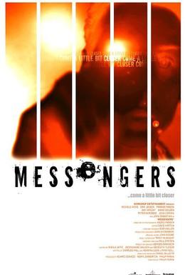 Постер фильма Посланники (2004)