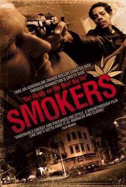 Постер фильма Курильщики (2008)