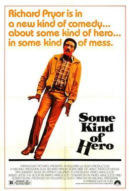 Постер фильма Ну и герой (1982)