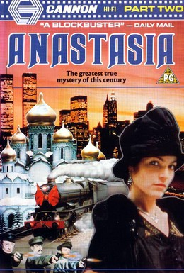 Постер фильма Анастасия: Тайна Анны (1986)