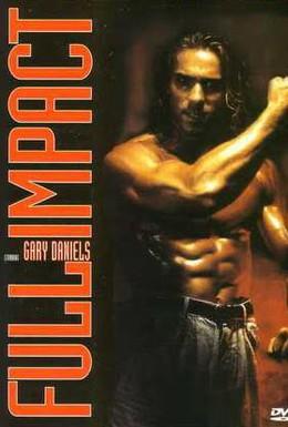 Постер фильма Карающий удар (1993)