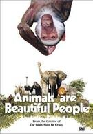 Животные – прекрасные люди (1974)