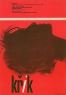 Крик (1964)
