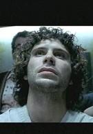 Внутри (2002)