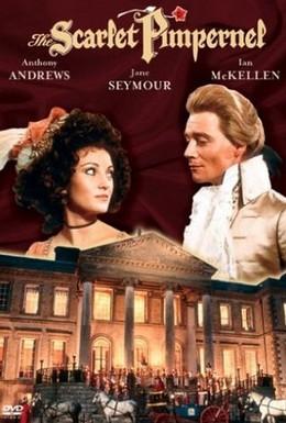 Постер фильма Алый первоцвет (1982)