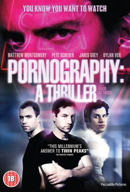 Постер фильма Порнография (2009)