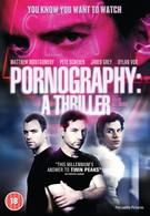 Порнография (2009)