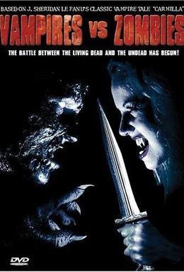 Постер фильма Вампиры против зомби (2004)